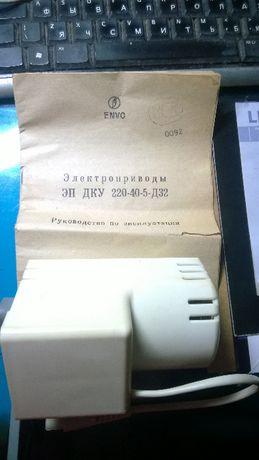 Электродвигатель швейной машинки ENVO 220~90 Вт Россия 1996 Новый