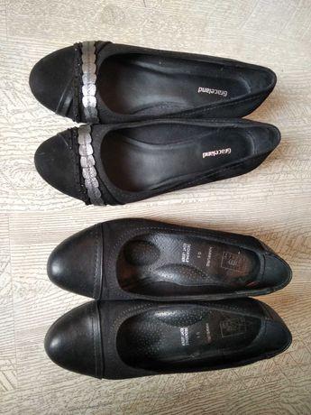 Czółenka, koturny, słupki, botki, buty damskie, czarne 39