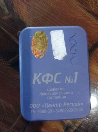 Terapia naturalna KFS №1  Odkażająca Płytka Kolcowa