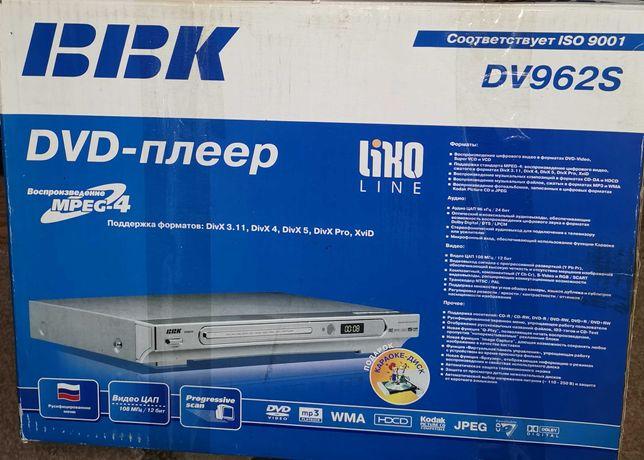 DVD - плеер ВВК DV962S
