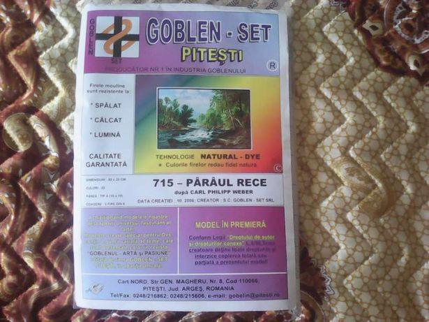 Продам наборы для вышивания Goblenset