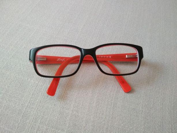 Okulary dziecięce jak nowe