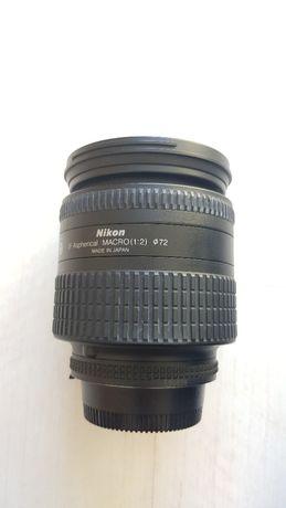 Sprzedam Obiektyw Nikon Nikkor 24-85 mm f/2.8-f/4.0 D AF IF