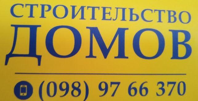 БРУС \ ДОСКА и прочие строительные материалы под заказ.