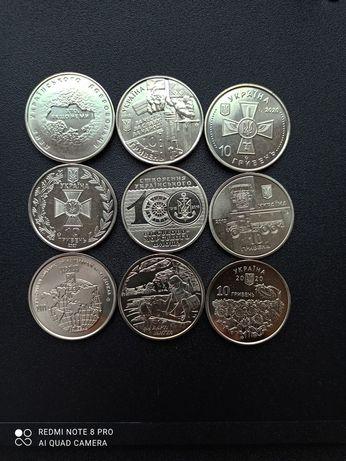 Монеты юбилейные набор из 9 штук номиналом  10 гривен.