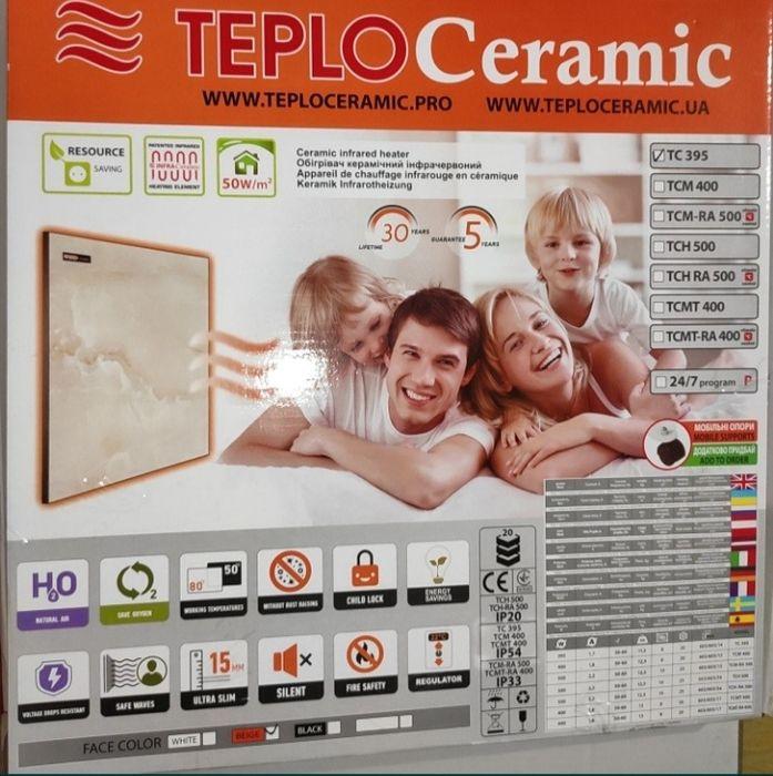 Керамический обогреватель Teplo ceramic Артемовск - изображение 1