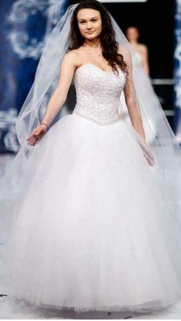 Sprzedam piękna suknie slubna rozmiar M/L