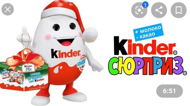 Kinder копілка кіндеріно
