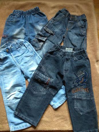 Spodnie dżinsy 4+1gratis