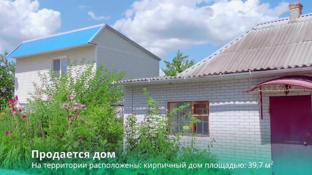 Продам дом в с. Песчанка, по ул. Самарская 28