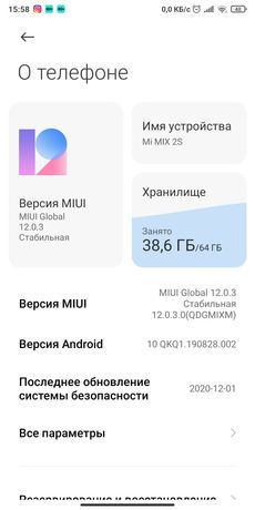 Продам обменяю Xiaomi mi mix 2s white