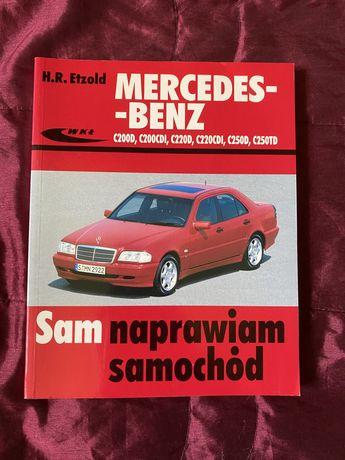 Sam naprawiam samochód - Mercedes-Benz