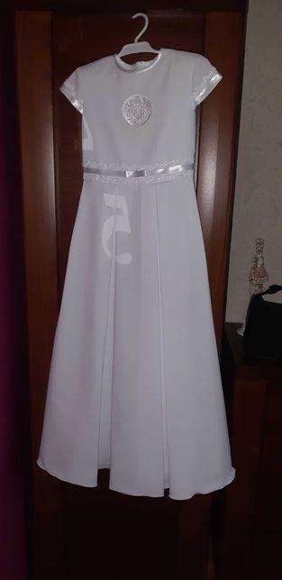 Sukienka komunijna+gratisy