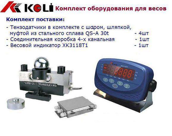 Тензодатчики для автомобильных весов, комплект оборудования Keli