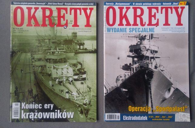 Czasopismo Okręty 2013 - militaria, wojna, historia
