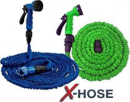 Поливочный растягивающийся садовый шланг X-hose с распылителем