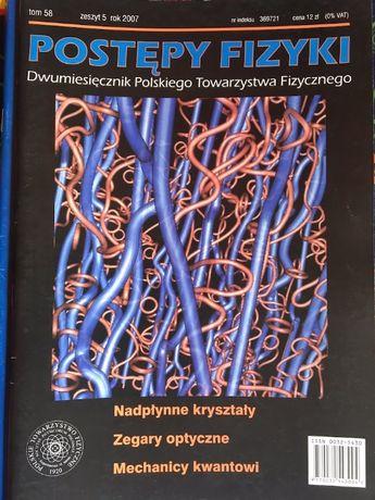 Postępy Fizyki- archiwalne czasopisma