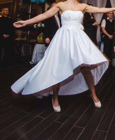 Suknia, Sukienka ślubna xs