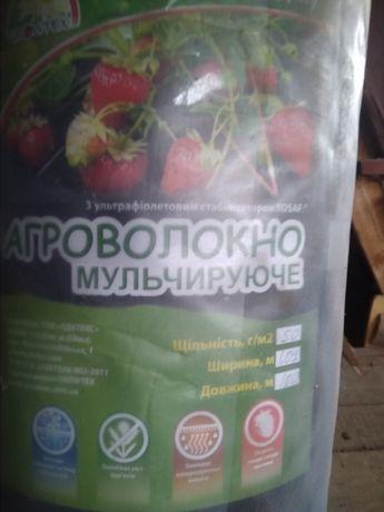 Агроволокно новое