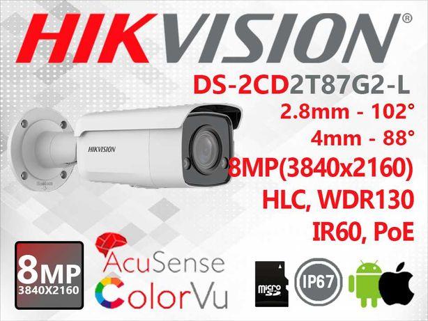 IP камера 8Mp Hikvision DS-2CD2T87G2-L (2.8/4мм) с ColorVu и AcuSense