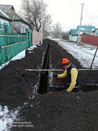 Земельные работы канализация водопровод дешево!