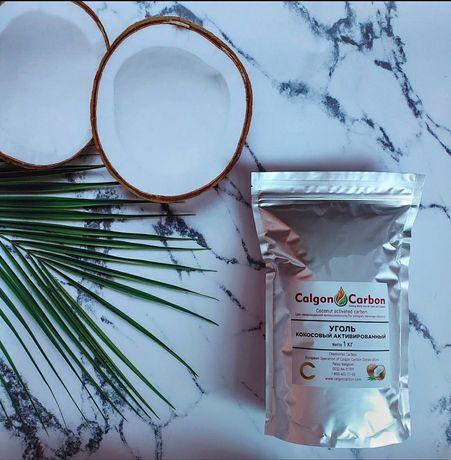 Активированный кокосовый уголь. 1кг- 100грн!