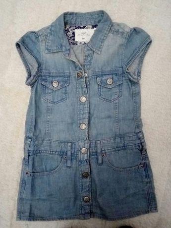 Sukienka jeansowa H&M 92cm