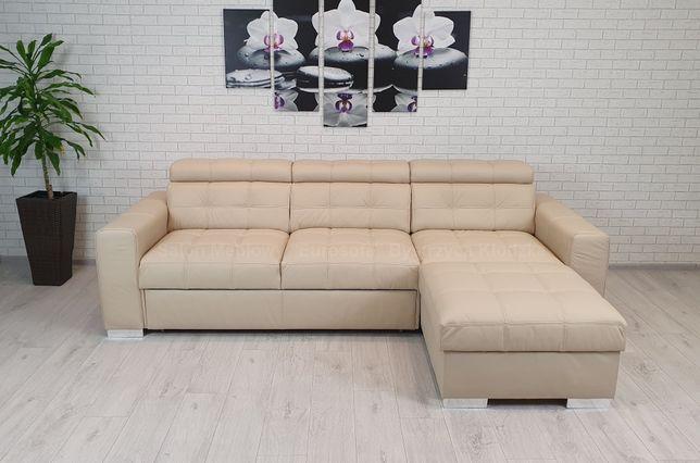 Skóra naturalna narożnik 270x167cm, rogówka, skórzany, sofa