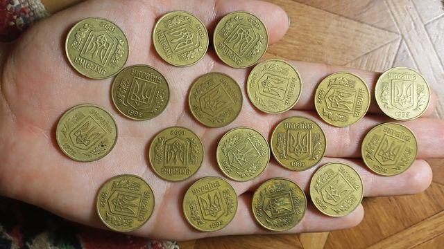 Монеты номиналом 25 копеек 1992 года