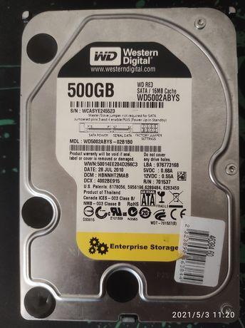 Жесткий диск HDD WD 500 gb
