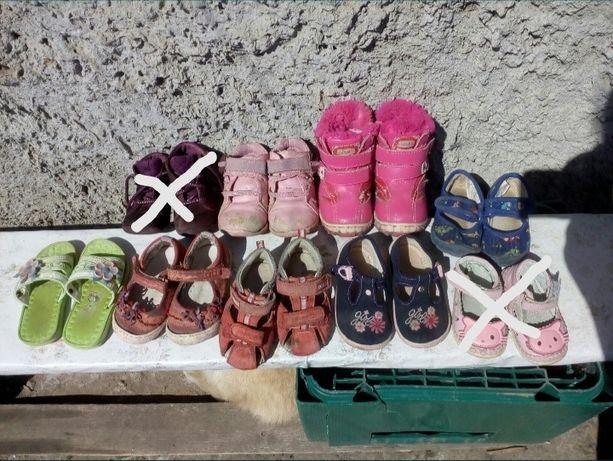 Взуття 20-24 розмір
