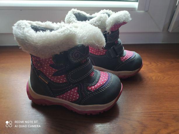 Śniegowce buty zimowe cieple r21
