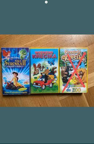 Bajki na kasetach video VHS