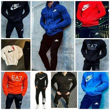Dresy meskie z logo Nike Fila Boss i inne kolory M-XXL!!!