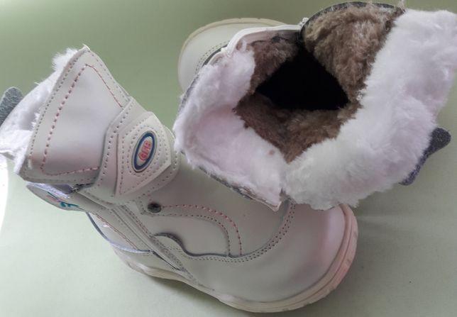 Новинка!Зимние ботинки для девочек .Сапожки на меху.26,27,28,29,30р.