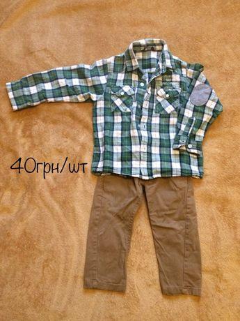Набор детская одежда: колгота носки комбинезоны рубашки джинсы штаны
