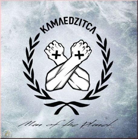 Kamaedzitca - Man Of The Planet CD Kolovrat Molat Apraxia