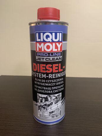 Liqui Moly płyn do czyszczenia wtryskiwaczy diesel