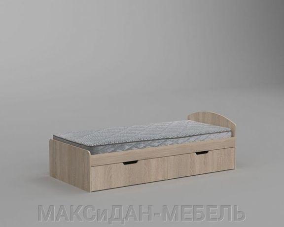 Кровать односпальная с ящиками 90+2 МаксиДан-МЕБЕЛЬ всегда в наличии