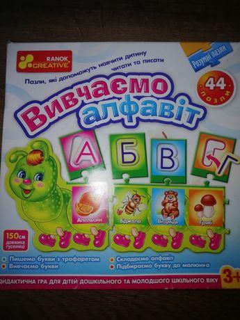 Алфавит Вивчаємо алфавіт RANOK CREATIV