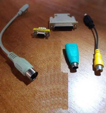 Переходники DIN-PS/2, USB-PS/2, RGB-APPLE, S-video->RCA