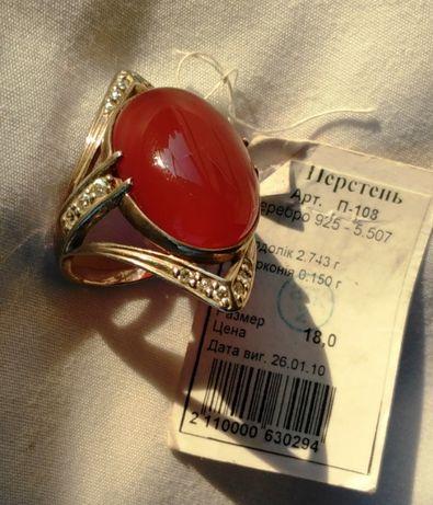 Крупное красивое кольцо с камнем сердолик серебро 925 проба