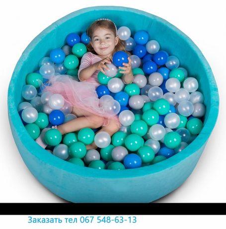 Сухой бассейн с шариками детский 100см в Киеве для дома Подарок