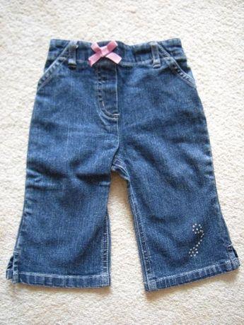 Spodnie jeansowe z cyrkonkami