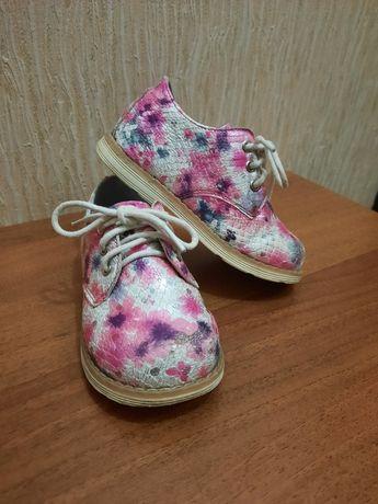 Туфли, ботинки фирмы APAWWA