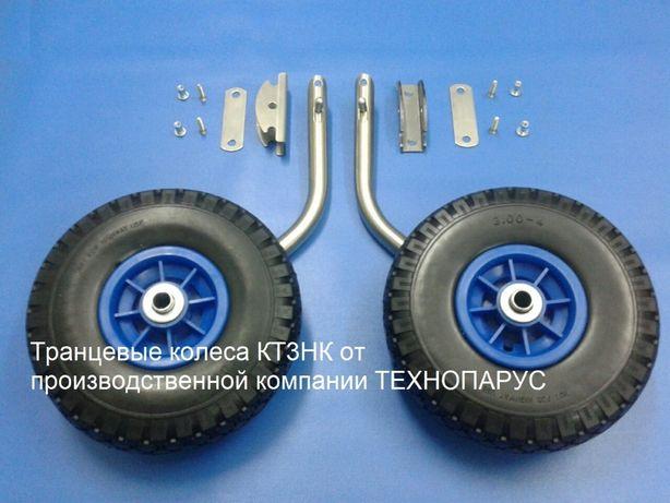 Транцевые колеса автомат (нержавейка) для надувной лодки. ТЕХНОПАРУС