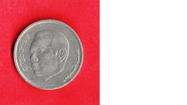 1 Dirham 2002 Mahammed VI Maroko Nr.71