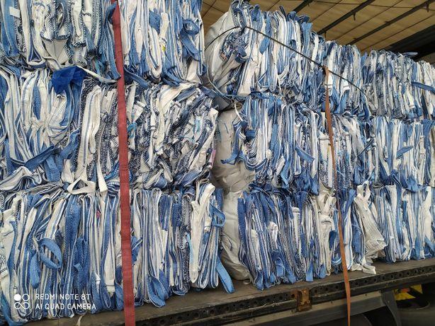 Big Bag beg 100x100x200cm Super jakość!