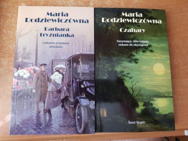 MARIA RODZIEWICZÓWNA dwie znane powiesci książki nowe