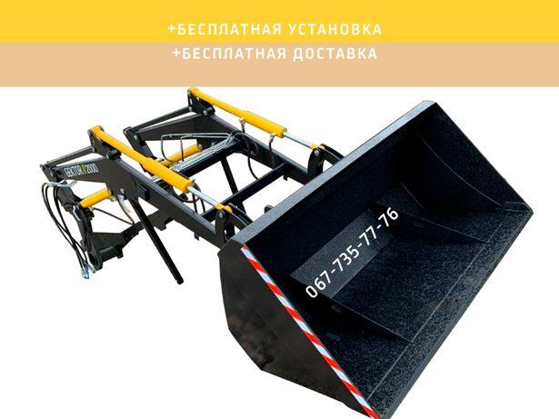Погрузчик фронтальный, ГЕКТОР-2000